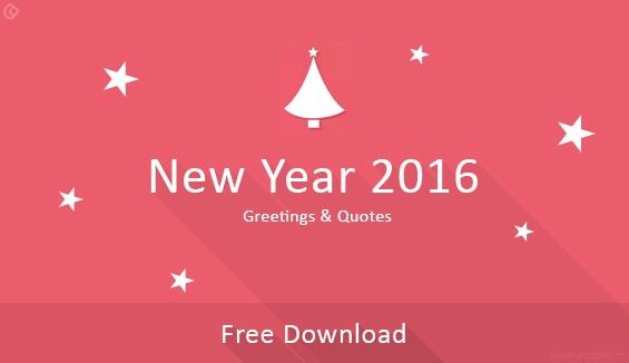 Facebook New Year Cover Photos 2016